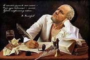 Фотомонтаж на основе художественных полотен или старинного фото 12 - kwork.ru