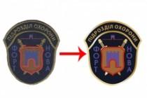 Переведу ваш логотип в вектор 13 - kwork.ru