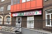 Сделаю макет несложной вывески, баннера 13 - kwork.ru