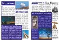 Верстка электронных книг в форматах pdf, epub, mobi, azw3, fb2 54 - kwork.ru