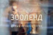 Логотипы 9 - kwork.ru