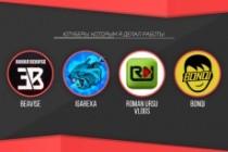 Полностью оформлю Ваш YouTube канал 15 - kwork.ru