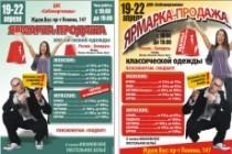 Постер, плакат, афиша 63 - kwork.ru