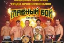 Постер, плакат, афиша 64 - kwork.ru