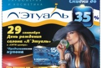 Постер, плакат, афиша 65 - kwork.ru