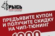 Вёрстка и разработка листовки 11 - kwork.ru