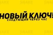 Оформление групп в соцсетях 8 - kwork.ru