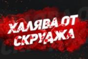 Оформление групп в соцсетях 10 - kwork.ru