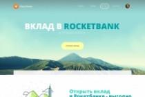 Сделаю дизайн лендинга 54 - kwork.ru