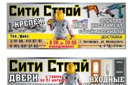 Афишу на мероприятие 15 - kwork.ru