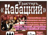 Афишу на мероприятие 16 - kwork.ru