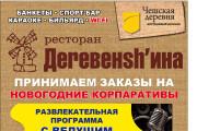 Афишу на мероприятие 17 - kwork.ru