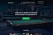 Скопирую одностраничный сайт, лендинг 99 - kwork.ru
