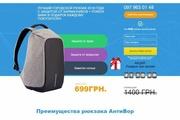 Скопирую одностраничный сайт, лендинг 100 - kwork.ru