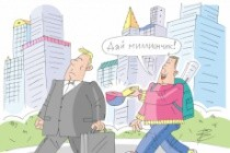 Оперативно нарисую юмористические иллюстрации для рекламной статьи 221 - kwork.ru