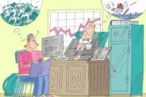 Оперативно нарисую юмористические иллюстрации для рекламной статьи 222 - kwork.ru