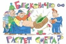 Оперативно нарисую юмористические иллюстрации для рекламной статьи 224 - kwork.ru