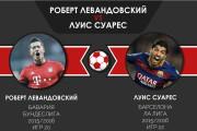 Инфографика с уникальным дизайном 23 - kwork.ru
