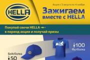 Сделаю рекламную афишу 11 - kwork.ru