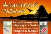 Сделаю рекламную афишу 12 - kwork.ru