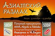Сделаю рекламную афишу 17 - kwork.ru