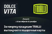 Сделаю рекламную афишу 18 - kwork.ru