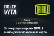 Сделаю рекламную афишу 13 - kwork.ru