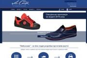Создам программу для ПК 8 - kwork.ru