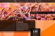 Адаптивный Landing Page 5 - kwork.ru