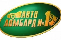Делаю логотипы для крутых проектов. 3 варианта 5 - kwork.ru