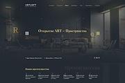 Дизайн блока сайта 57 - kwork.ru