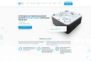 Дизайн блока сайта 62 - kwork.ru