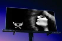 Разработаю дизайн билборда 105 - kwork.ru