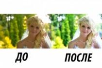 Профессионально обработаю фото 28 - kwork.ru