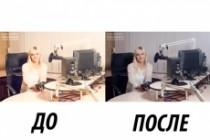 Профессионально обработаю фото 29 - kwork.ru