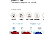 Создам 10 красивых обложек для вечных Instagram Stories 22 - kwork.ru