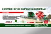 Разработаю уникальный дизайн Баннера 12 - kwork.ru