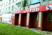 Наружная реклама 105 - kwork.ru