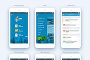 Дизайн мобильного приложения 9 - kwork.ru