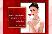 250 шаблонов для соц. сетей Vk, Instagram, Facebook 9 - kwork.ru