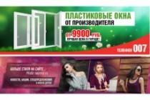 Обложка для группы вконтакте. Дизайн миниатюры в подарок 31 - kwork.ru