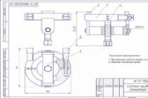 Чертежи и модели в компас 3D 6 - kwork.ru