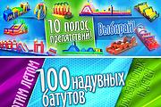 Качественный баннер для сайта 37 - kwork.ru