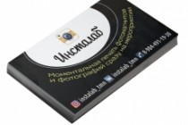 2 варианта визитки в исходнике 32 - kwork.ru