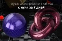 Сделаю яркие баннеры 96 - kwork.ru