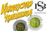 Переведу логотип в вектор 5 - kwork.ru