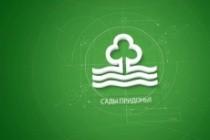 Анимирую ваш логотип 4 - kwork.ru