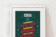 Наружная реклама, билборд 231 - kwork.ru