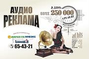 Наружная реклама, билборд 232 - kwork.ru