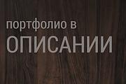 Озвучу художественный текст 3 - kwork.ru